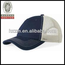 blank five panel truck mesh cap