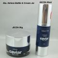 bouteille en aluminium cosmétiques Airless 30ml & 30g Ja crème cosmétique