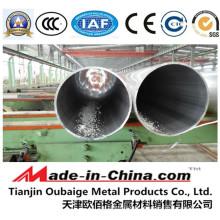 Tubo extrudado 6063 T5 da liga de alumínio para o encanamento