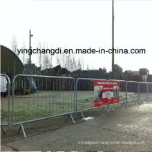 Hot Dipped Galvanized Concert Crowd Control Barrier (ISO9001 Certification)