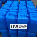 Фосфорная кислота 85, пищевой