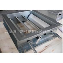 Mejor calidad de aluminio ventilador de ventilación de control de volumen de amortiguación para sistema HVAC Roll formando proveedor de la máquina Vietnam
