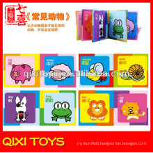 Made in China soft memory book animal cloth baby names book