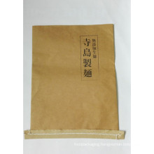 Customized Printing Seam Bottom Food Packagaging Paper Bag