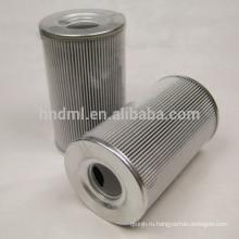 Фильтрующий элемент машинного масла FBX-1000X10 Demalong Патронный фильтр