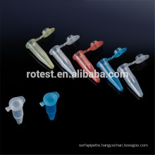 0.2ml Individual PCR tubes with Assorted Colors (flat-top cap)