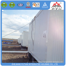 High quality customized in malaysia office container house