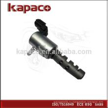 Хороший масляный регулирующий клапан 15330-37010 для TOYOTA COROLLA CAMRY HIGHLANDER LEXUS