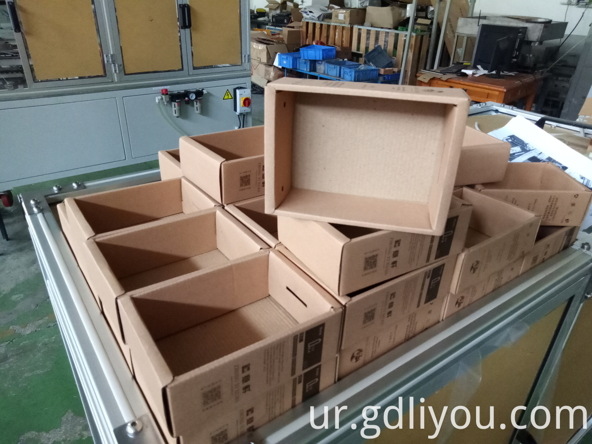 Box folding machine-2