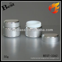50g stock aluminium jar, metal jar, wholesale cream jar