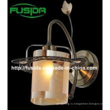 Настенный светильник с новой конструкцией и квадратным стеклом
