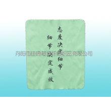Полиамидная чистящая ткань для солнцезащитных очков