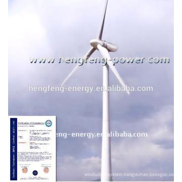 China High quality 200kw wind turbine generator