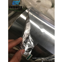 Temper Soft Pure Alloy Air condition aluminum foil /Aluminum foil for air conditioner/Aluminum foil for electrolytic capacitors