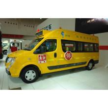 Новый желтый школьный автобус в продаже в Африке