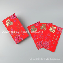 Promotion Gift Red Lucky Money Paper Pocket Envelope