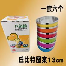 bol acier inoxydable coloré set / bol bol/plastique pour bébés