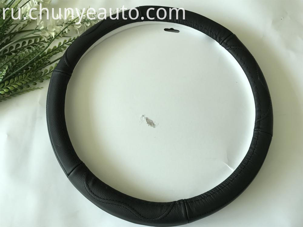 non-slip leather steering wheel cover