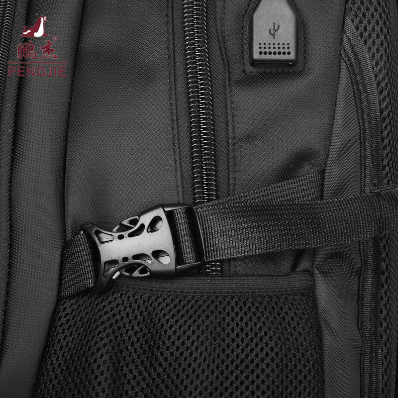 Sports Custom Travelling Backpack