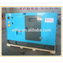 Price Competitive diesel genset 60kw silent for sale
