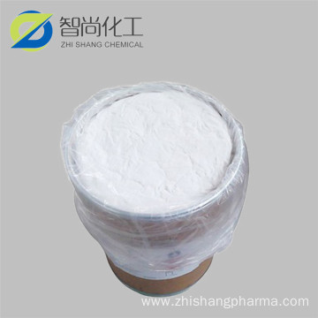 Top quality Quetiapine Fumarate 111974-72-2 with best price on hot selling !