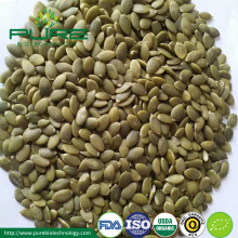 Shine skin pumpkin seeds/A/AA/AAA