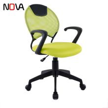 Simple Mesh Round Backrest Nylon Base Rotating Office Chair