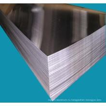 5005 5754 5083 1мм толщиной 0,7 мм медь алюминий цинка кровельные лист