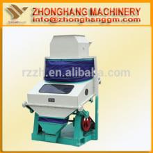 Всасывающий автомат для производства рисовой мельницы