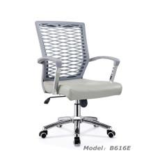 Cadeira moderna para computador de lazer para escritório de escritório (B616E)