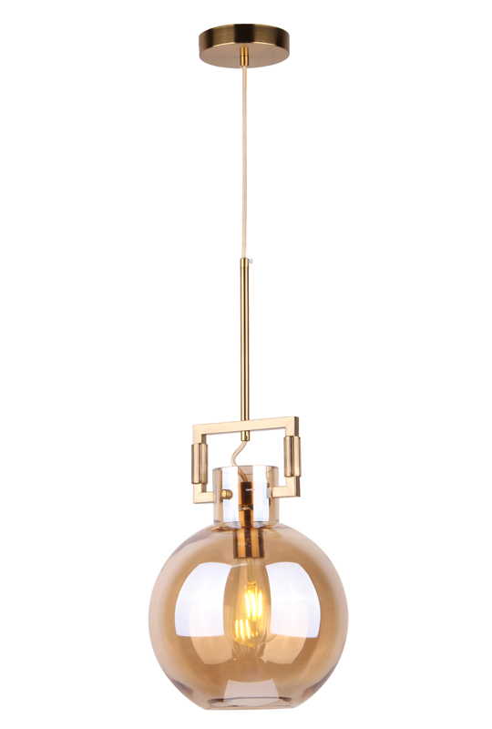 Ball Shade Pendant Lamp