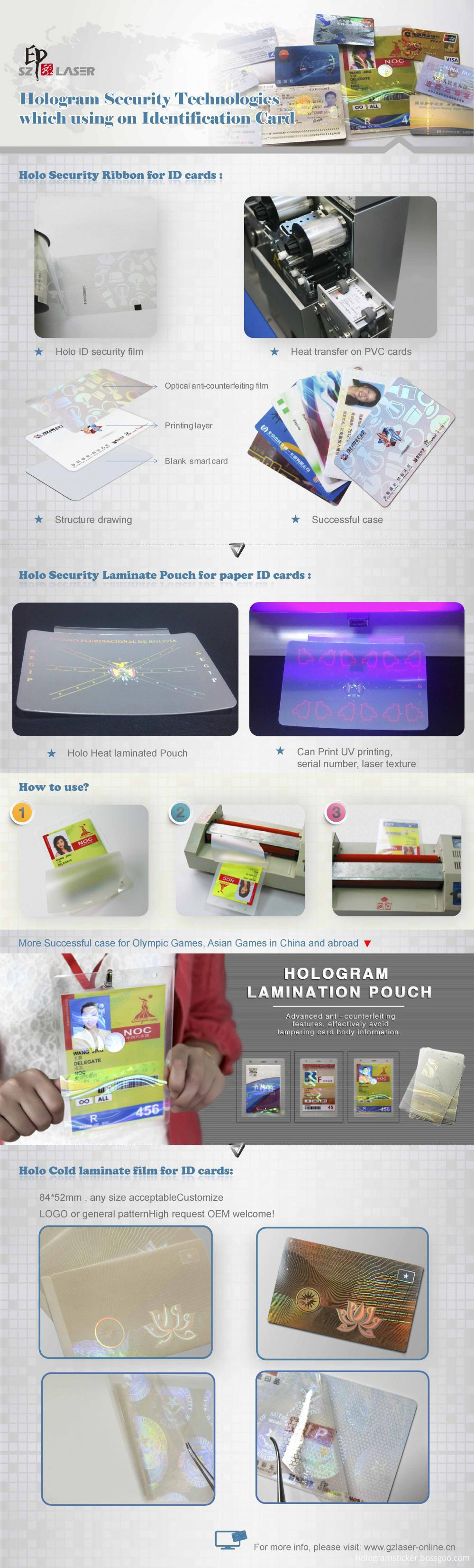 Hologram Pouch