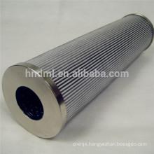 DONALDSON filter cartridge MF05-25, Gear box lubrication system filter cartridge