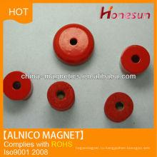 литой альнико кольцо монопольного или биполярного магнит для продажи