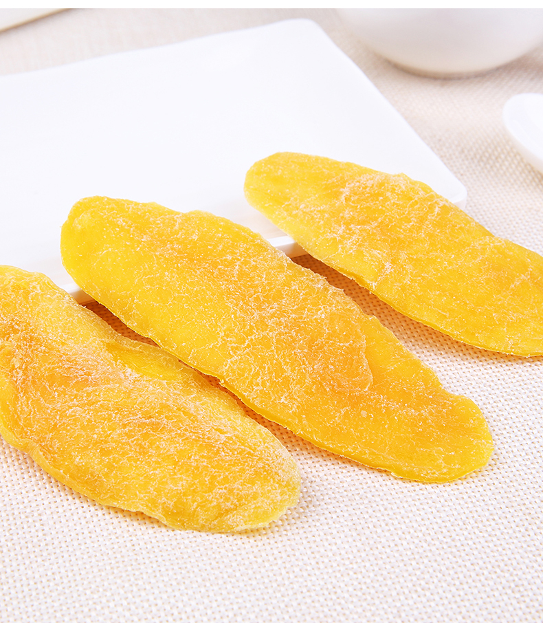 dried mango 1_06