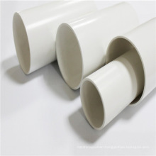 Factory supply pvc electrical pipe conduit  price list