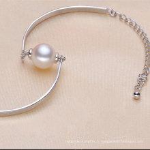 Bracelet en argent 925sterling avec une perle naturelle (E150035)