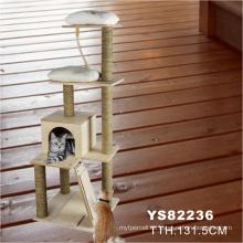 Árbol del gato alto, casa del gato (YS82236)