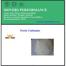 Carbonato férrico puro de la mejor calidad del mejor precio