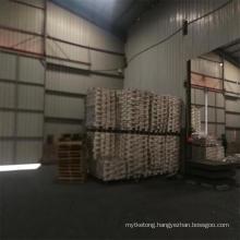 High Purity Magnesium Metal Ingot 99.8%-99.98%