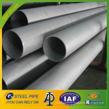ASTM A450 tube en acier inoxydable