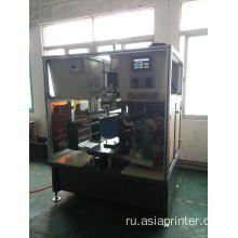 PLC System Paint Bucket Heat Press Transfer Machine