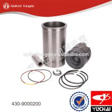 YC6108-430 комплект гильз цилиндров двигателя yuchai 430-9000200 * -H