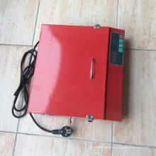 Digital UV Exposure Unit for Polymer Plate