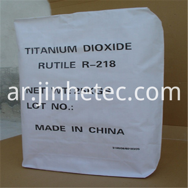 Titanium Dioxide Manufactures Export To Ukraine