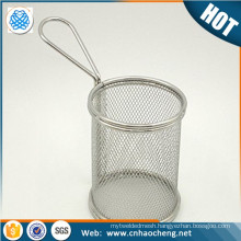 High quality stainless steel basket for skimmer/ wire mesh basket