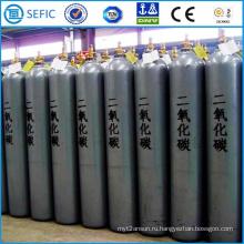 50л промышленной Безшовной стальной баллон углекислого газа (по EN ISO9809)