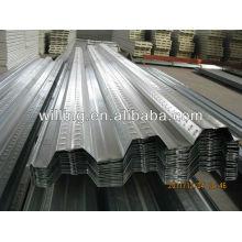 floor steel deck sheet
