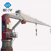 Small Crane Barge for Sale