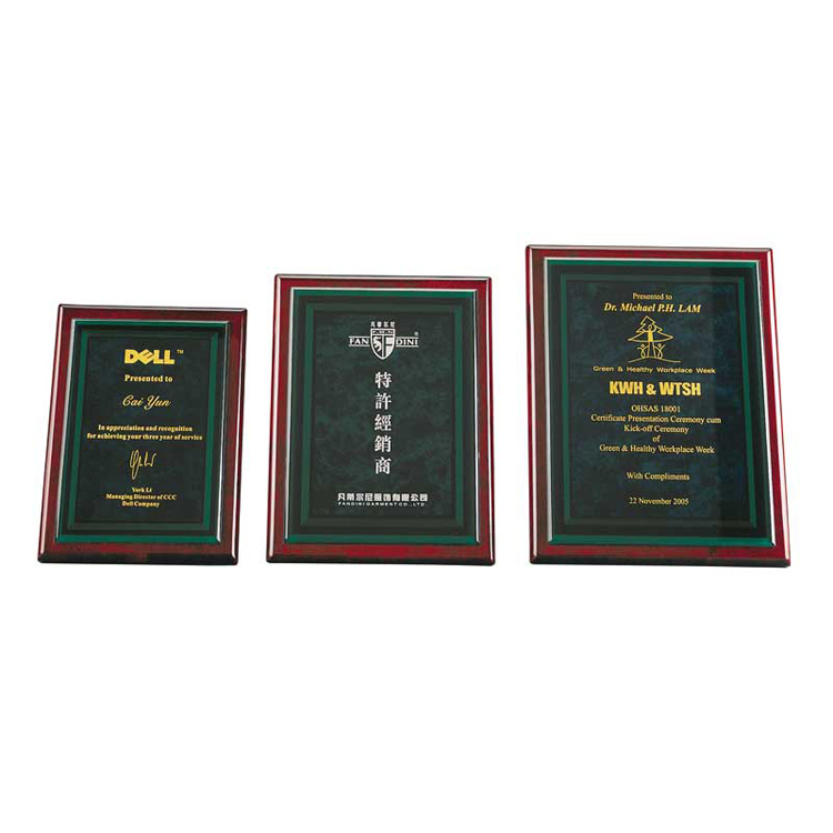 Customized Plaques Awards Cheap Plaques And Awards Plaque Design
